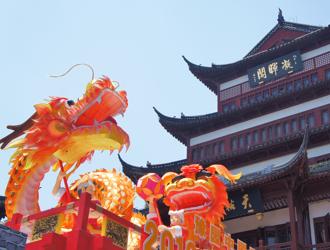 TURISMO CHINA I