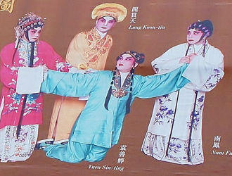CHINA COM SICHUAN