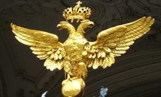 Golden Eagle Express