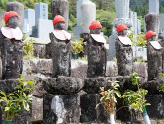 CIRCUITO EDO NO JAPÃO