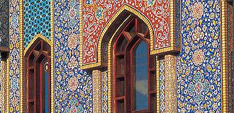 Sultanato de Omã