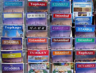 Turquia Clássica em português