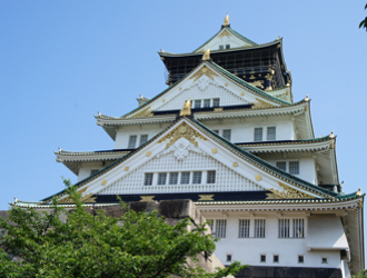 Japão Clássico