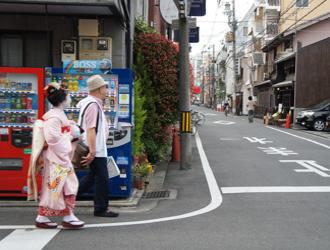 Coréia e Japão Tradicional