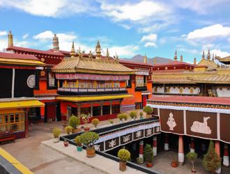 China Clássica e Tibet