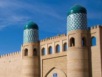 Uzbequistão Informações