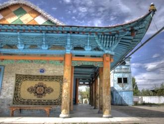 Quirguistão Tradicional