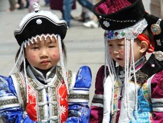 Mongólia Informações