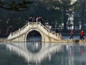 China com Tunxi ou Xiamen