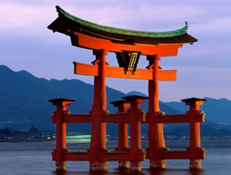 Tóquio Hiroshima Quioto