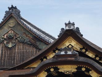 Japão Imperial e Espiritual