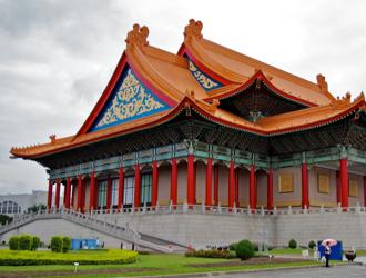 Taiwan Clássico