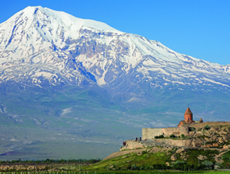 Armênia Clássica