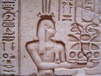 Egito com Hurghada
