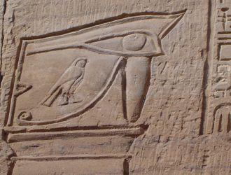 Egito com Sharm el Sheikh