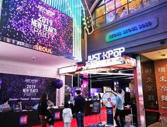 Coréia K-pop Tour